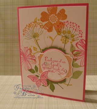 03_19_14_spring_floral (4)